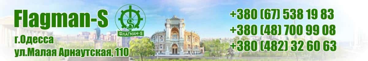 Металлопластиковые окна и двери ПВХ Рехау Одесса | Flagman-S