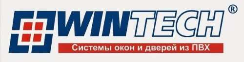 Купить окна WINTECH в Одессе