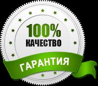 Гарантія на пластикові вікна REHAU компанії Flagman-S Одеса