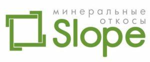 Купить минеральные откосы Slope / Слопе в Одессе